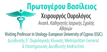 Uroandrology